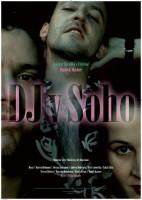 dj_soho1